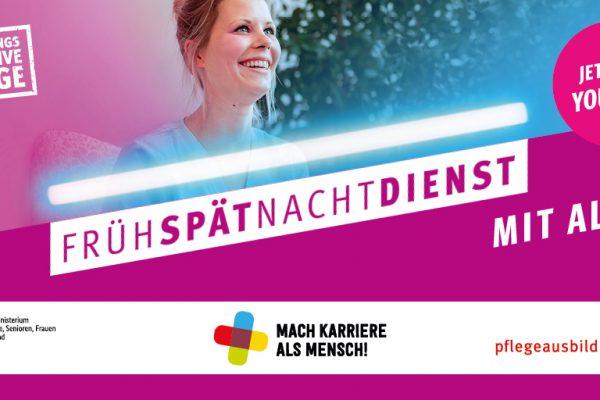 """Zweite Staffel der Pflegeportraitserie """"Frühspätnachtdienst mit"""" der Kampagne """"Mach Karriere als Mensch!"""" gestartet"""